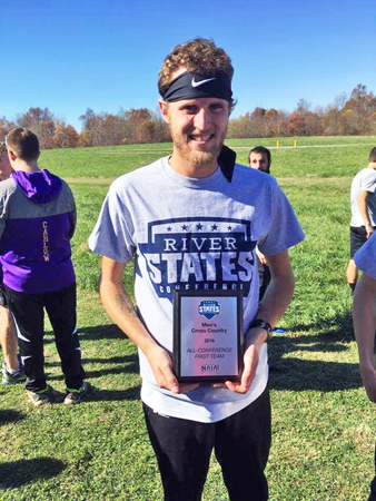Ironton's Dustin Moritz was seventh in the River States Conference cross country meet and help the University of Rio Grande not only win the league meet but earn a berth in the NAIA national cross country meet. (Photo Submitted)